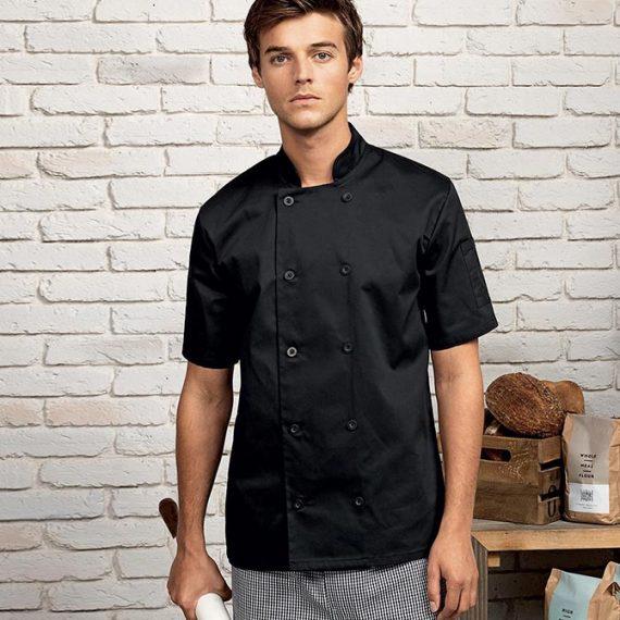 giacca cuoco personalizzata maniche corte