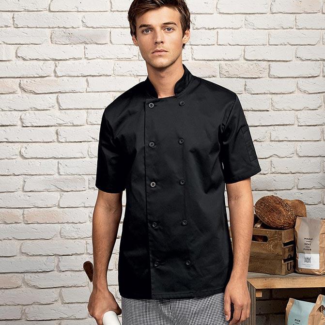 Giacca Cuoco Personalizzata Manica Corta